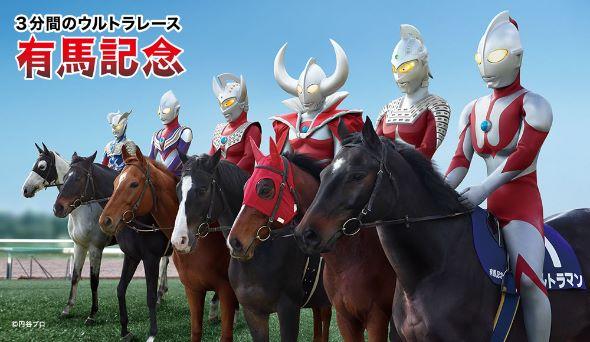 有馬記念2016の出走馬と見所は?...